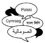 Speech bubbles with foreign languages in them